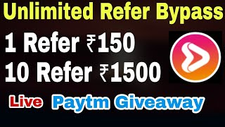 Signup ₹150 / Refer ₹150 + Refer Bypass Trick Loot | Loot + Giveaway | 🔴Live