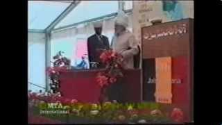 Hazrat Khalifatul Masih IV's Last Tour of Belgium