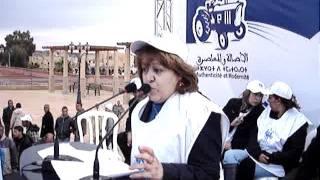Mbarka Toutou candidate du PAM à Jerada / Oujda24