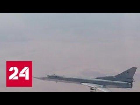 Ту-22М3 разбомбили игиловцев в Дейр-эз-Зоре - Россия 24