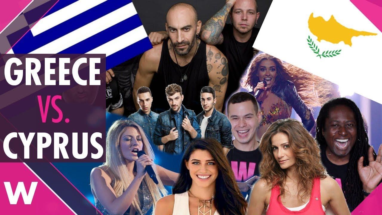 Better Love lyrics — Katerine Duska (Greece Eurovision 2019)