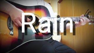 『Rain』亀梨和也【Fullフル】(ドラマ「ストロベリーナイト・サーガ」主題歌)acoustic cover by kenchan