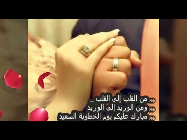 رمزيات مبروك الخطوبة اخي