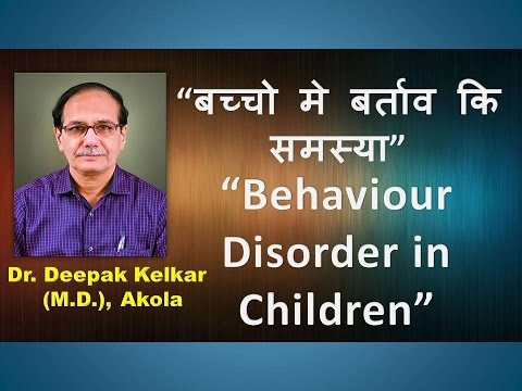 Children's Behavioral Problems Treatment with Hypnosis&parents Counselling Dr Kelkar Sexologist mind