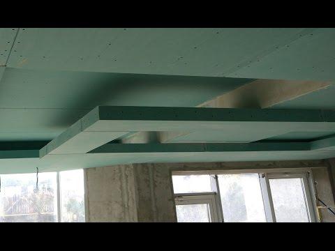 видео: Потолок из ГКЛ без подвесов при помощи фрезерования