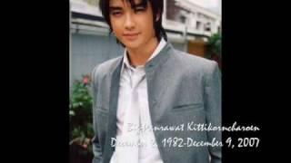 Big D2B-Panrawat Kittikorncharoen 27th Birthday and 2nd Death Anniversary Tribute