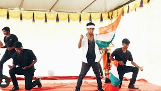 Maa tuje salaam group dance performance (republicday)