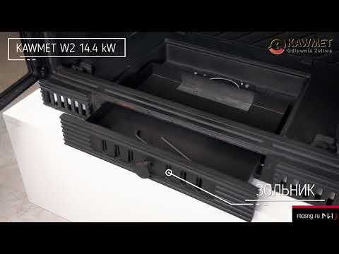 Дровяная топка KawMet W2. Видео 1