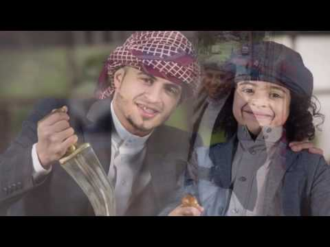 Yemeni culture by Abdullah hasan