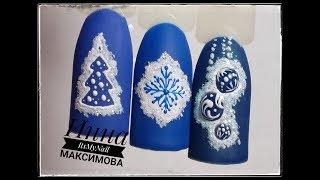 ❄ НОВОГОДНИЙ дизайн ногтей ❄ ЗИМНИЙ дизайн ногтей ❄ Дизайн ногтей гель лаком ❄ Nail Design Shellac ❄