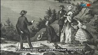Фильм о Теплице, Чехия