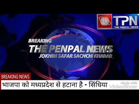 BJP को मध्यप्रदेश से विदा करने के बाद ही लूंगा माला-फूल - सिंधिया