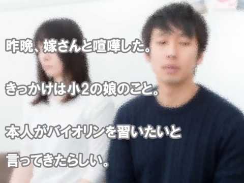 椎名林檎 - 『NIPPON』