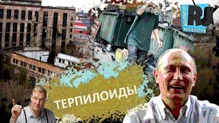 Путин, нищета, кризис.. Дождались! НАЛОГ НА ВОЗДУХ