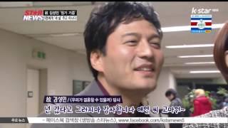 [생방송 스타뉴스] 고 배우 김성민, 뇌사판정 후 장기기증.. 5명에게 새 삶 주고 떠났다