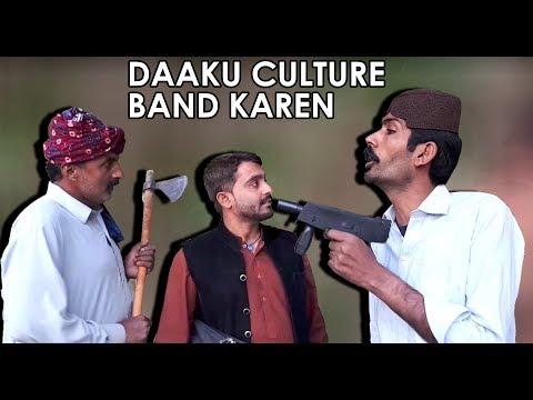Daaku Culture Band Karen | Funny Asghar Khoso
