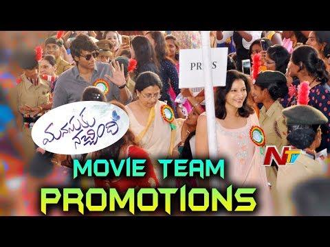 Manasuku Nachindi Movie Team At Kasturba Gandhi College for Women  | Manjula | Sundeep || NTV