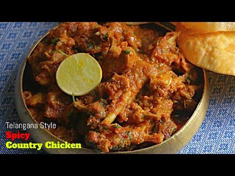 నాటు కోడి కూర|నిజమైన తెలంగాణా స్టైల్|Telangana Style Spicy Country Chicken|Natu Kodi In Telugu