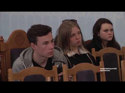 Чернівецький Промінь: У Чернівцях відбувся міждисциплінарний круглий стіл