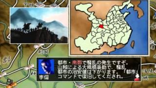 Chenuen no San Goku Shi Gameplay HD 1080p PS2