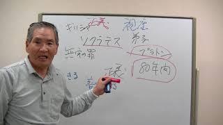 警備大学校 https://keibidaigakukou.com 校長 是永和夫のブログ https:...