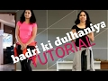 BADRI KI DULHANIYA TUTORIAL# RITU'S DANCE STUDIO#SURAT.