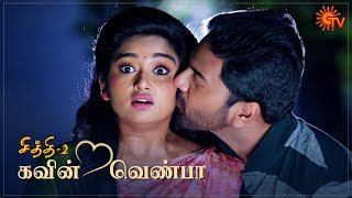 Download Chithi 2 - Ep 190 | 21 Dec 2020 | Sun TV Serial | Tamil Serial