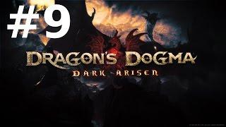 Dragon's Dogma: Dark Arisen PC #9 - Seeking Salvation ● В Поисках Секты