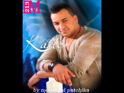 cheb kader 2013 mazalki fi khatri mp3