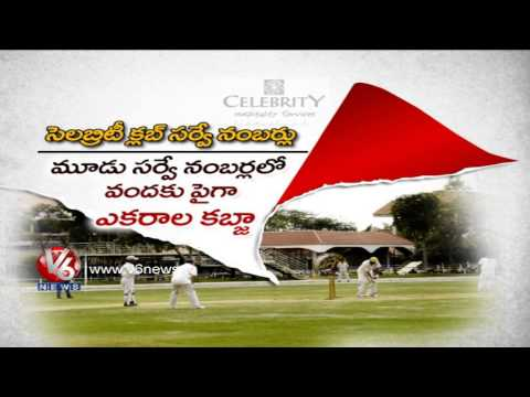 Prajay Illegally Occupied Lands For Building Celebrity Club - Hyderabad