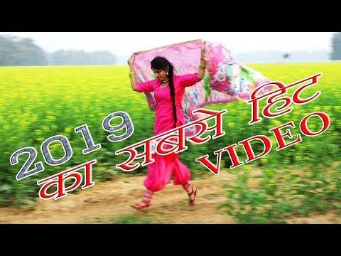 2019 का सबसे हिट Video HAPPY NEW YEAR 4k Dehati Song HD~ Goodluck Media