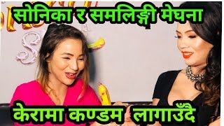 Sonica Rokaya Dare Challenge With Meghna Lama(Transgender Model)