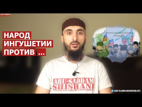 Чечено-Ингушская ГРАНИЦА |
