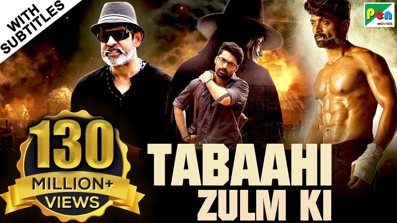 Tabaahi Zulm KI | Ism | Action Hindi Dubbed Movie | Nandamuri Kalyanram, Aditi Arya, Jagapati Babu
