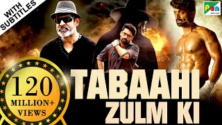Tabaahi-Zulm-KI-Ism-2019-New-Hindi-Dubbed-Movie-Nandamuri-Kalyanram-Aditi-Arya-Jagapati-Babu