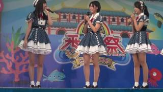 This was Team 8 of AKB48 performing live at a recent ABA Festival. ...