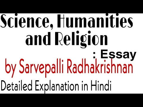 Science, Humanities And Religion: Essay