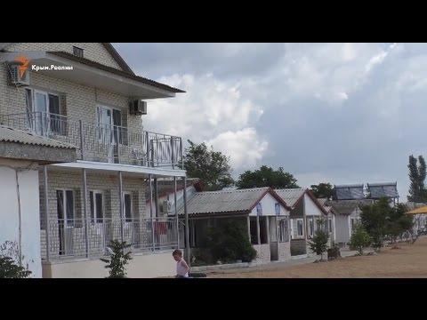 Рисковый шаг: покупка недвижимости в Крыму