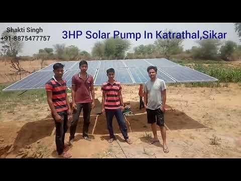 3HP Solar Pump System at 310 feet in Katrathal,Sikar Rajasthan Call For Solar System 8875477757