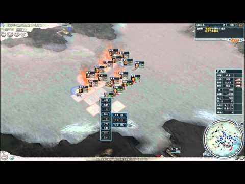 三国志11PK 赤壁の戦い
