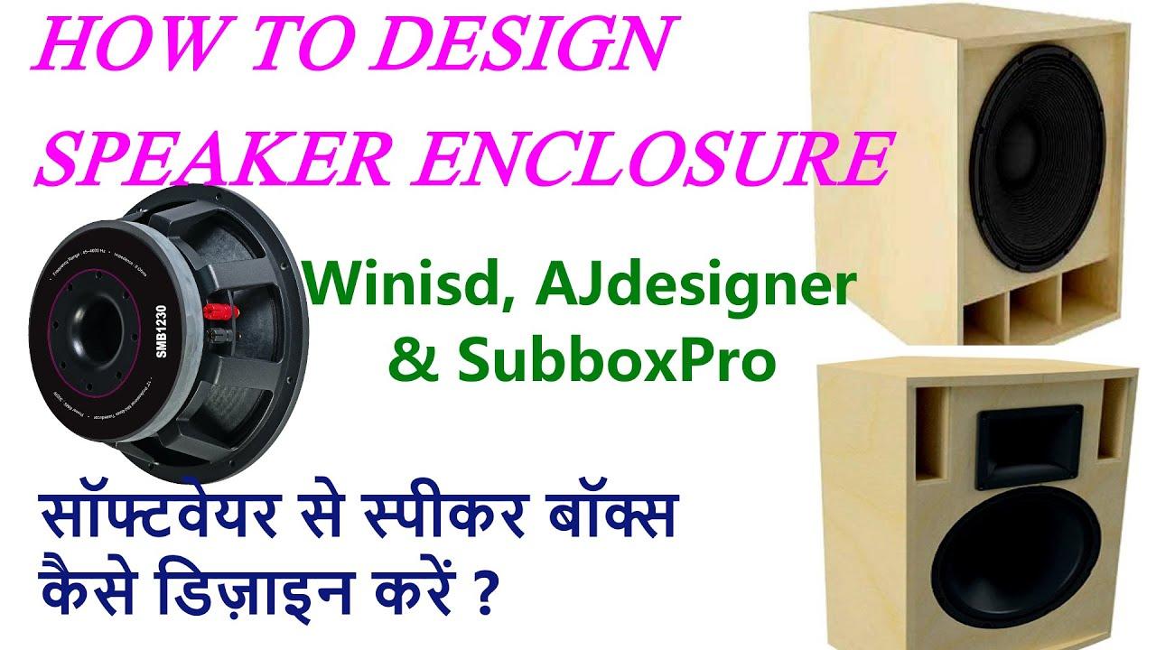 #HowToDesignSpeakerEnclosure, स्पीकर बॉक्स कैसे डिज़ाइन करें ? Winisd, Ajdesigner & Subbox pro