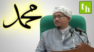benarkah kita cinta Rasul - Ustaz Dr Abdul Basit (TH Filem)