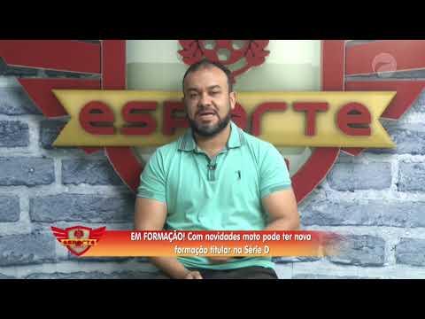 Esporte Guará | (16/06/2021)