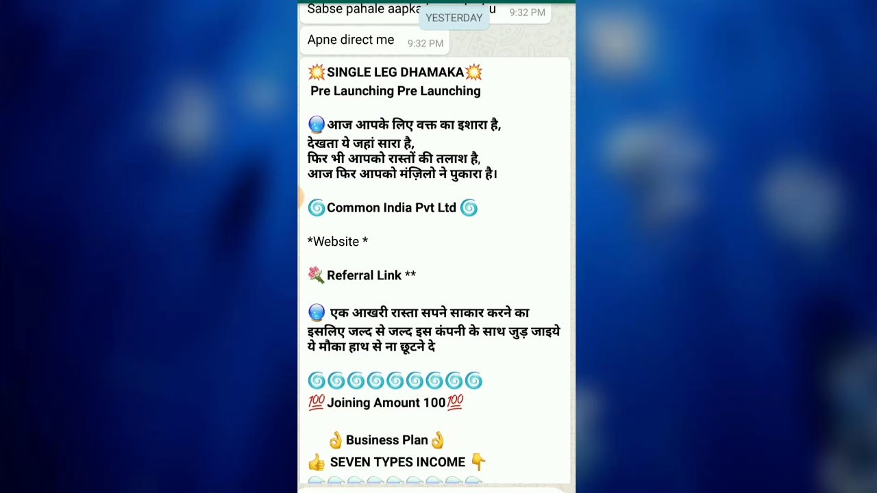 df7116ad643f Singal leg plan launch date 29 11 2018 - YouTube