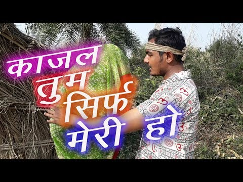 Kajal Tum Sirf Meri Ho...! JEET ! CE ! (Neeraj,Vipul & Bhaskar).....must watch....