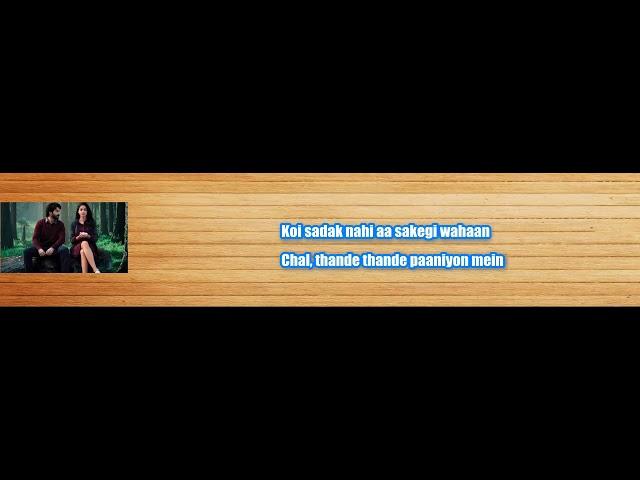Chal - Monali Thakur - October (2018) - Lyrical Video