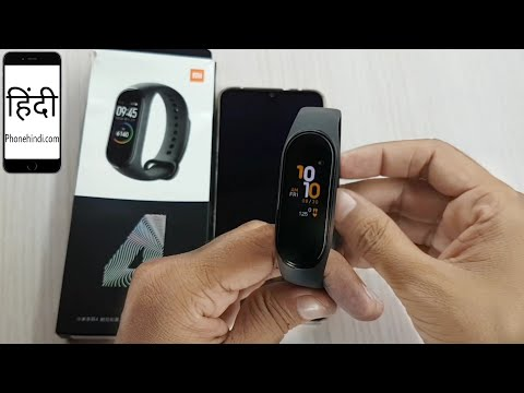 Mi Band 4 Review, Price, How to Connect and Use