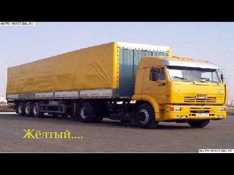 На нашем сайте вы можете купить запчасти на камаз по самой выгодной цене, доставка по украине. Гарантия. Автозапчасти для камаз 5460.