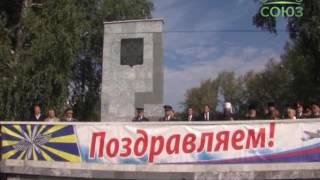Курсанты первого курса Челябинского военного авиационного училища штурманов приняли воинскую присягу