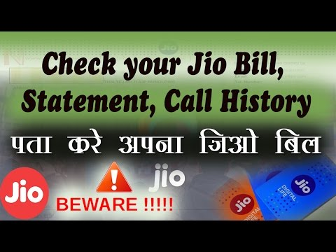 How to check jio Bill, Call history, Statement ( चेक जिओ बिल स्टेटमेंट और कॉल हिस्ट्री )